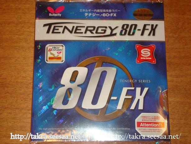 テナジー80FX 卓球ラバー